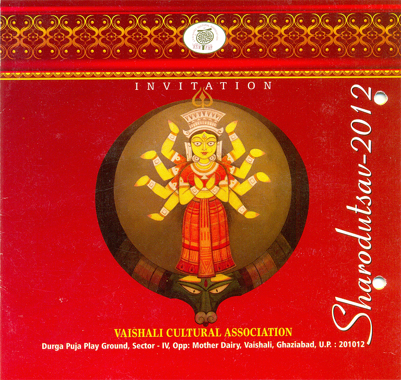 Here, we have attempted to showcase the various invites that were printed by VCA during Durga Puja across the years.